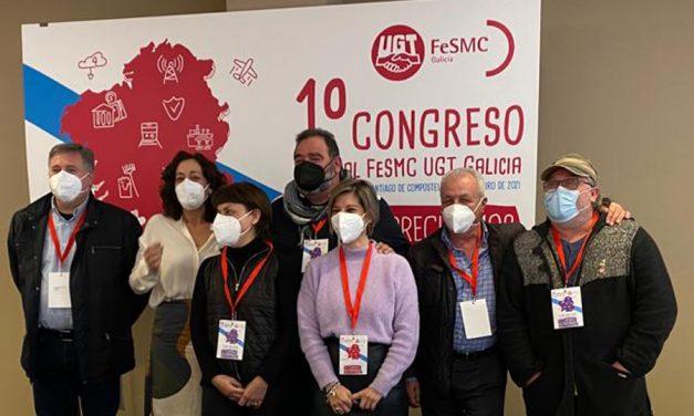 Eladio Romero, reelegido Secretario General de FeSMC-UGT en Galicia
